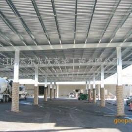 防水车棚 太阳能防水车棚
