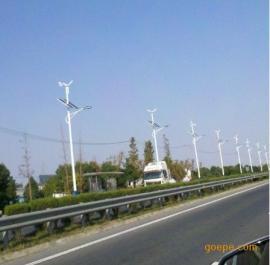 EW-600W风力发电机,路灯专用风机