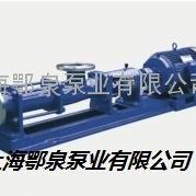 上海螺杆泵,G型单螺杆泵,浓浆螺杆泵
