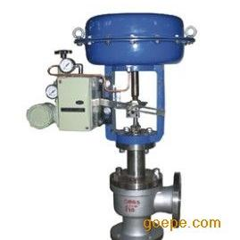 【ZJHJ气动薄膜角式调节阀 气动薄膜式流量、压力控制阀】