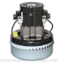 吸尘吸水机马达电机