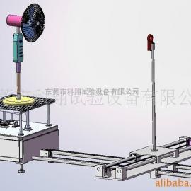 KXT3296型新标准电风扇能效测试系统