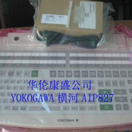 AIP827操作键盘