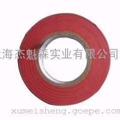 JKS003绑枝带 葡萄绑枝带 绑扎带 PVC带子