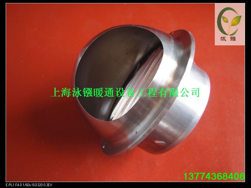 供应不锈钢风帽厂家|不锈钢排气口优质供应商