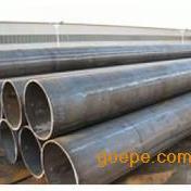 无缝化钢管/华恒钢管,低价格无缝化钢管