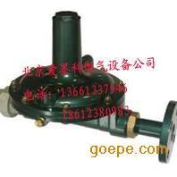 伊藤天然气调压器GL-70-1型减压阀法兰连接