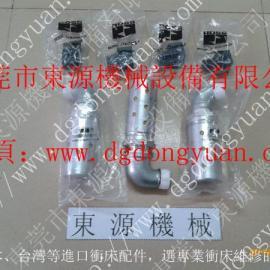 ROSS双联电磁阀配件,线圈,阀芯,东源机械现货供应