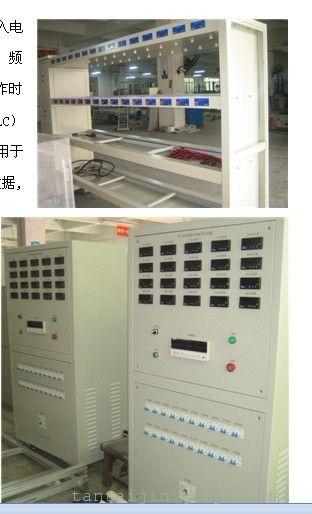KXT3132壁炉寿命测试试验架