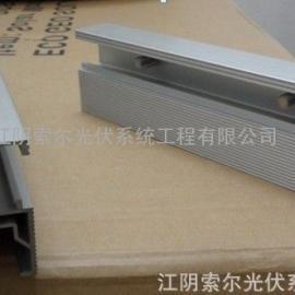批发销售导轨连接件 太阳能导轨连接件