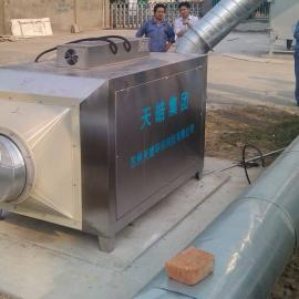 废气升级型