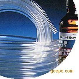 抗溶剂专用管