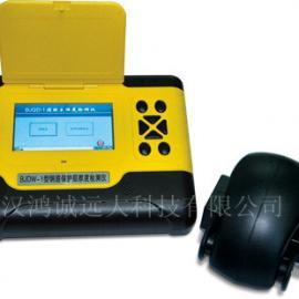扫描型钢筋位置测定仪,混凝土钢筋保护层厚度测定仪