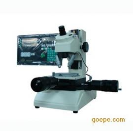 MC-I数字式小型工具显微镜