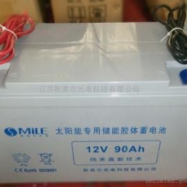 太阳能蓄电池储能型 胶体免维护12V80AH!