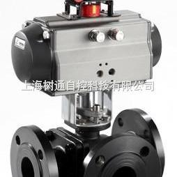 气动三通球阀ZMAX-40P