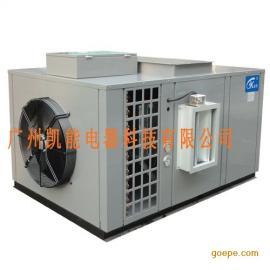 热泵干燥机