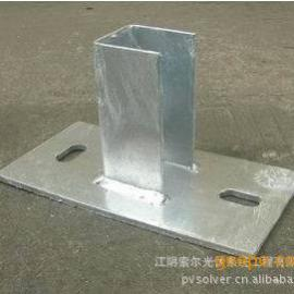 专业销售光伏支架底座 光伏太阳能支架配件