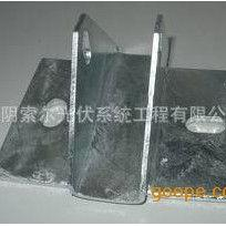 特价供应光伏支架前支座 光伏太阳能支架配件
