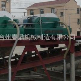 台州春鼎卧螺脱水离心机型号报价
