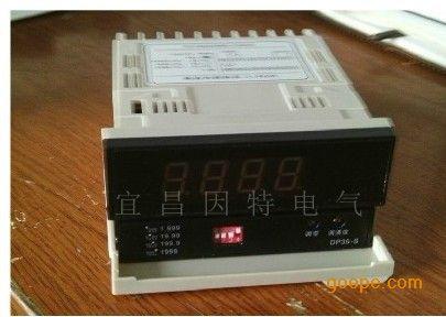 变频器专用频率表