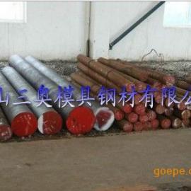 供应LD新型冷镦模具钢 冷挤压模具钢 优特钢