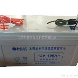 太阳能路灯专用12V胶体免维护蓄电池12V120AH