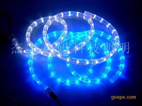 led灯带蓝色led灯带