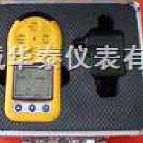 便携式多种气体检测仪/北京气体检测仪/气体检测价格仪