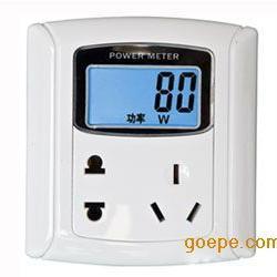 智能插座-微型电力监测仪