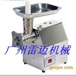 广州雷迈家用绞肉机/小型绞肉机/304不锈钢绞肉机清仓处理