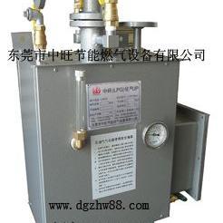 工厂专用50KG方形落地气化器 落地式煤气气化炉