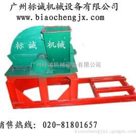 江西木材刨花机价格|贵州木材刨花机批发