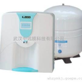 zym-75G爱水宝纯水机 家用净水器 商用纯水机