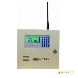 长期供应无线工程报警控制主机/工程专用远距离无线报警主机