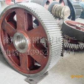 球磨机ZD70减速机大齿轮配件
