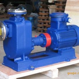 供应ZXP不锈钢自吸泵|热水自吸泵|自吸式清水泵