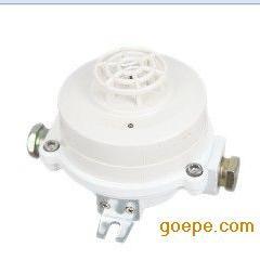 防爆点型感温火灾探测器/防爆感温报警器(开关量型)