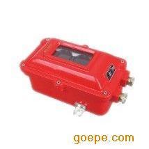 防爆红外光束感烟火灾探测器(对射型)厂家直销