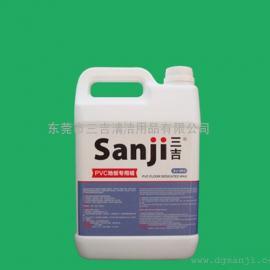 水性地板蜡 PVC地板蜡水 地板蜡价格
