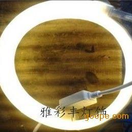 LED软性霓虹灯-暖白光
