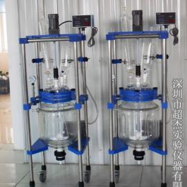 20L防爆型双层玻璃反应釜价格