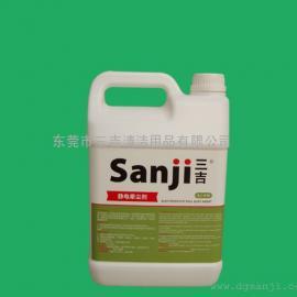SJ-010静电牵尘剂 静电吸尘剂