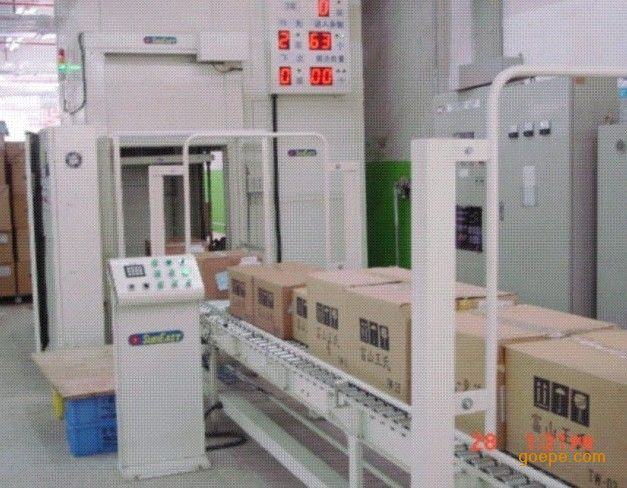 自动化生产线