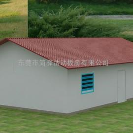 别墅型活动板房 轻钢结构活动房