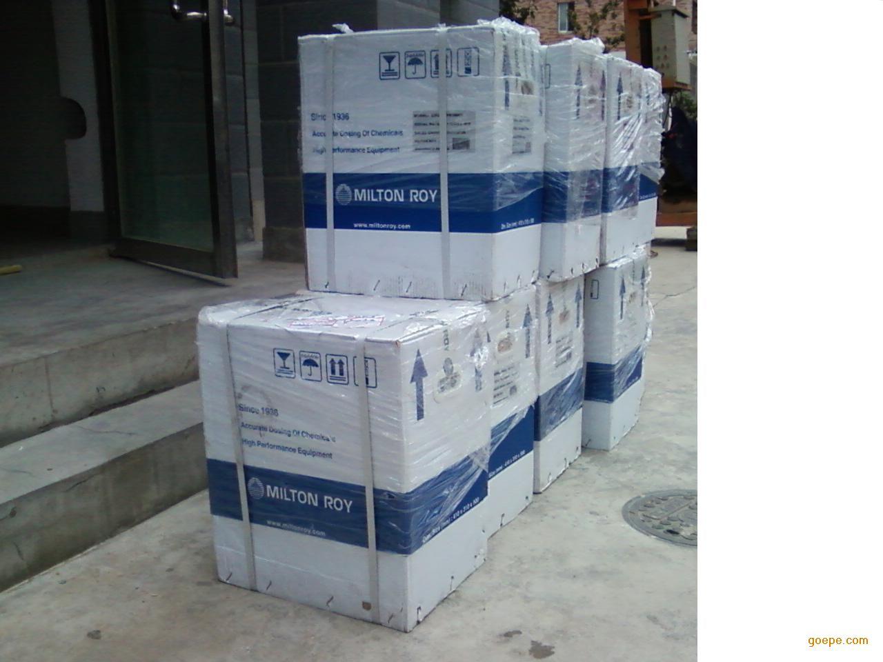 米顿罗计量泵GB0600PP1MNN机械隔膜计量泵