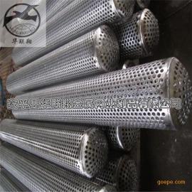 不锈钢过滤器中心管冲孔直缝焊管价格,不锈钢螺旋焊管厂家