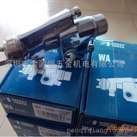 日本岩田WA-200-152P各种大口径自动油漆喷涂喷枪