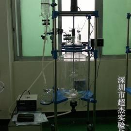 新型放料50升(L)双层玻璃反应釜报价