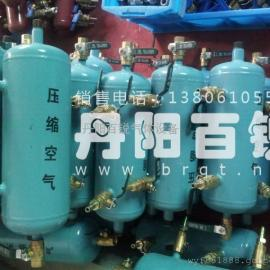 烟台船用压缩空气分气筒配气筒配气器